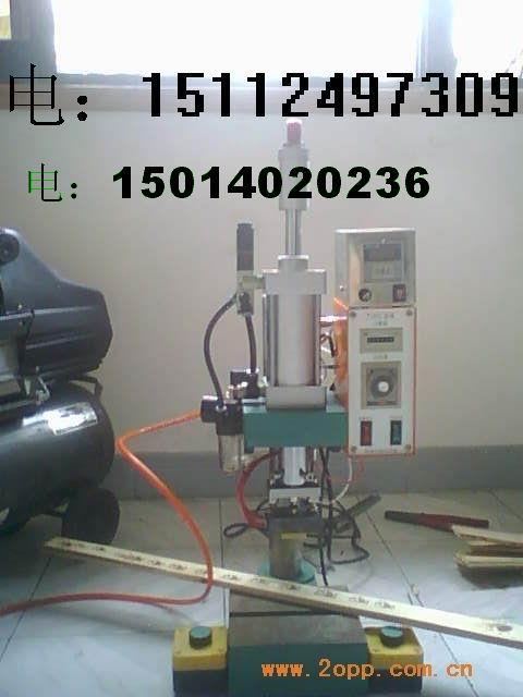 台式气压烙印机