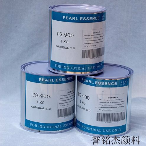 供应PS-900珠光浆