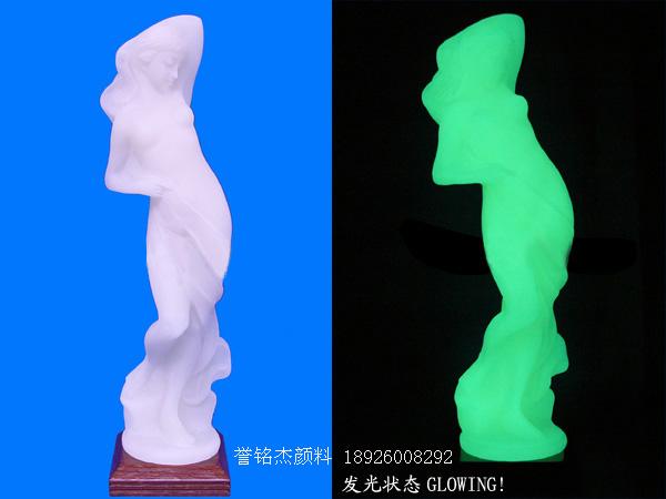供应高温陶瓷专用夜光粉黄绿光夜光粉