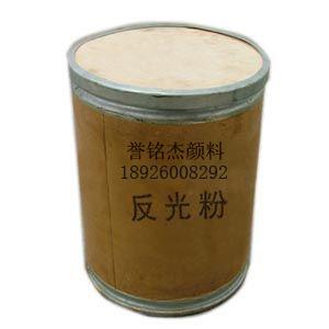 供应高折射反光粉 反光材料