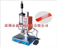 塑料烫号机、塑料日期印号机、塑料PVC管烫号机
