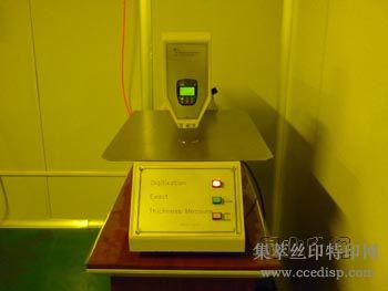 测膜仪,膜厚仪,测厚仪,台式测厚仪