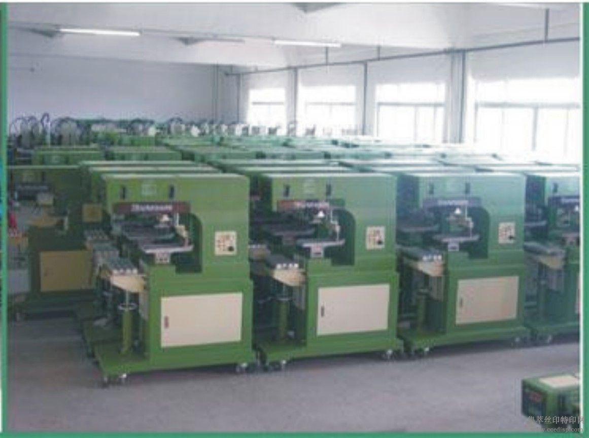 销售丝印机 移印机