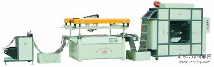 全自动地热膜丝网印刷机 欢迎来电13751006433