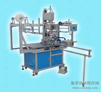 SF-TS/A 变径热转印机