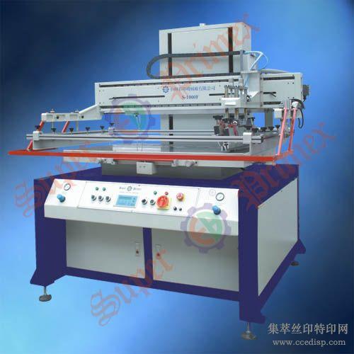 平面丝印机,大平面丝印机,玻璃丝印机,电动丝印机