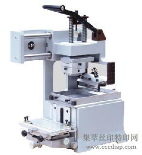厂价直销LC-725#迷你手动移印机