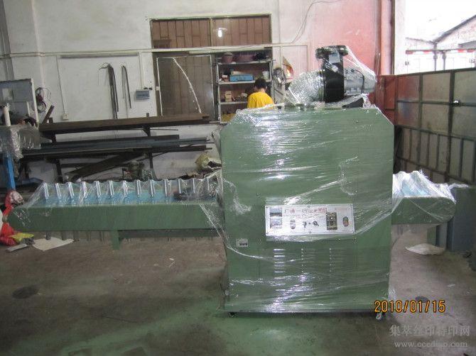 厂家直销UV机、UV油固化机、紫外线UV机、UV设备