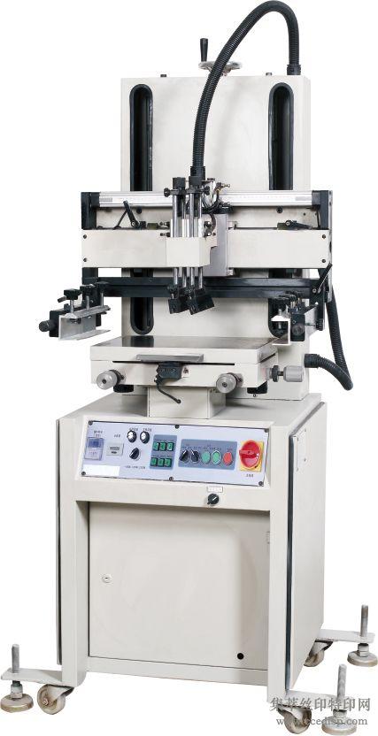 立式丝印机
