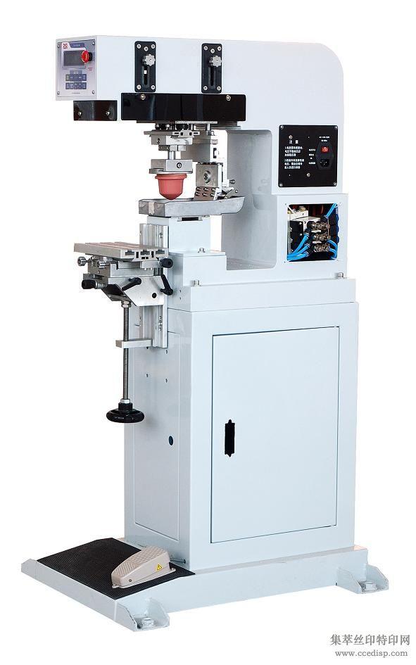 绵阳单色移印机/移印机/气动移印机