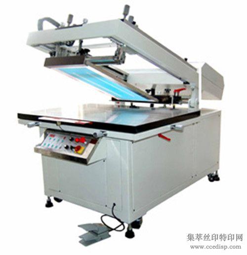 XT-4060斜臂式平面丝印机