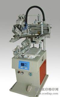 绵阳XT-3040平面丝印机