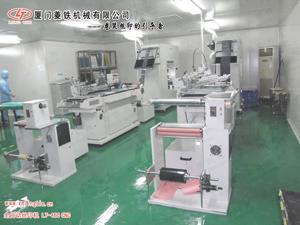 专业制造---防伪标签印刷机(LTA-460)
