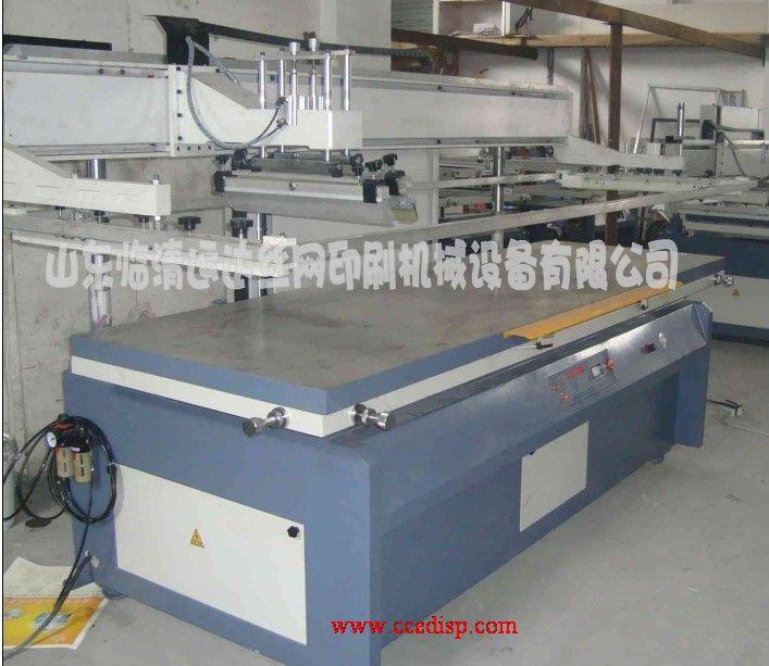 垂直精密度丝网印刷机