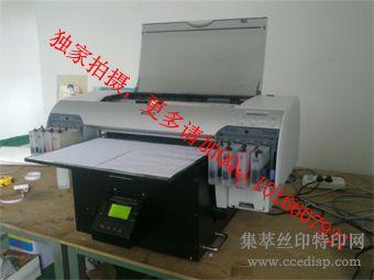 平板数码彩色印刷打印机