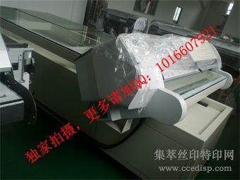 万能数码印刷机