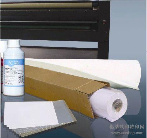 热转印纸 热升华纸