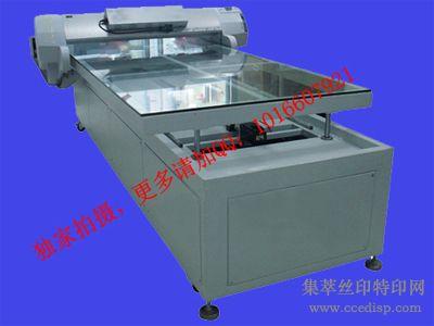 ABS塑材印刷机