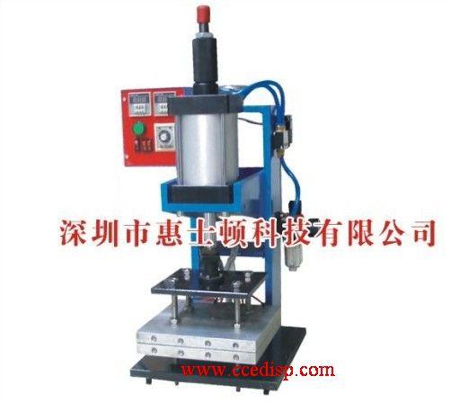 液晶屏热压机|双面热压机|热压机厂家