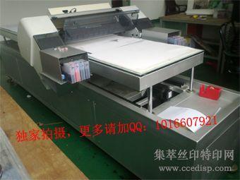 商标印刷机 标签印刷机,铭牌印刷机,招牌打印机  荣誉奖牌印刷机  代理