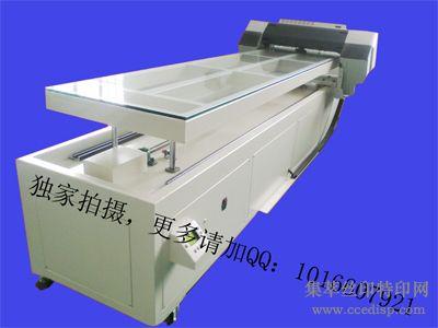 万能彩印机,凹版印刷机,柔版印刷机,丝网印刷机,物体印刷机