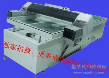 数字平板打印机,大幅面万能平板打印机,八色板打印机数码彩喷机