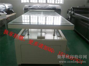 不受材质限制的打印机 产品万能打印机,物体万能打印机 万能彩色直印机