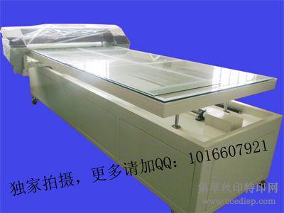 烟盒印刷机,包装材料印花机 包装印刷设备,  竹木印刷设备