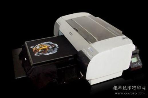供应PLTA2服装T恤印花万能打印机