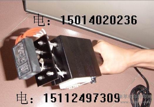IPPC烙印机
