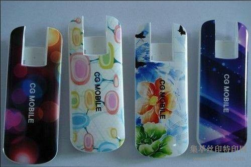 深圳塑料壳彩印机报价 高清塑料壳彩印加工设备