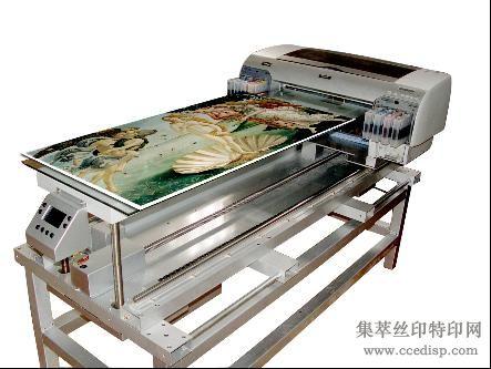 供应深圳春之辉科技PLTA2-12平板打印机