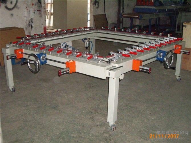 涡轮式机械拉网机