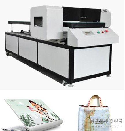 亚克力工艺印刷数码印刷机