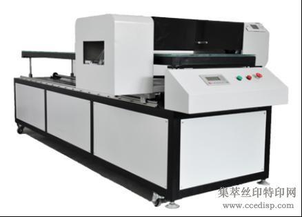 高清工艺印刷万能打印机