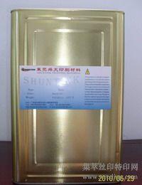 R6布类高弹热熔胶