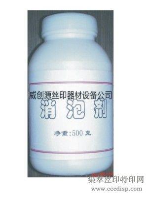 供应消泡剂 流平剂