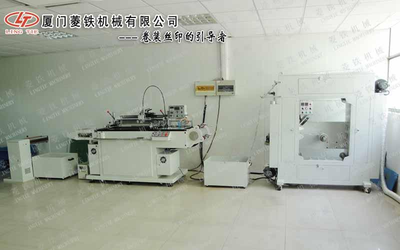 供应菱铁全自动电器铭板印刷机(火热销售中)