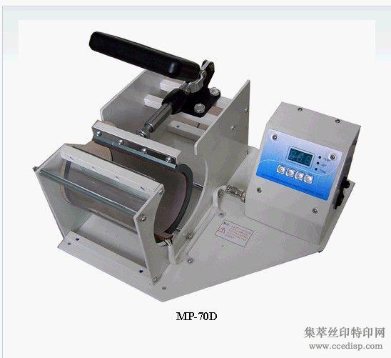 厂家直销 供应热转印设备 新型卧式烤杯机