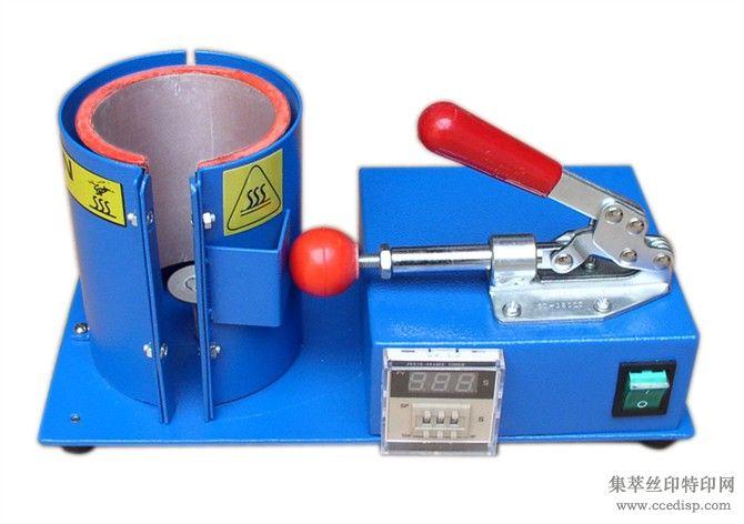 厂家直销 供应热转印设备 迷你型烤杯机