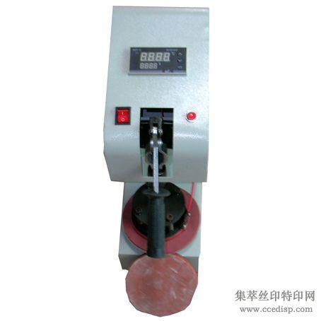 厂家直销 供应热转印设备 烤盘机