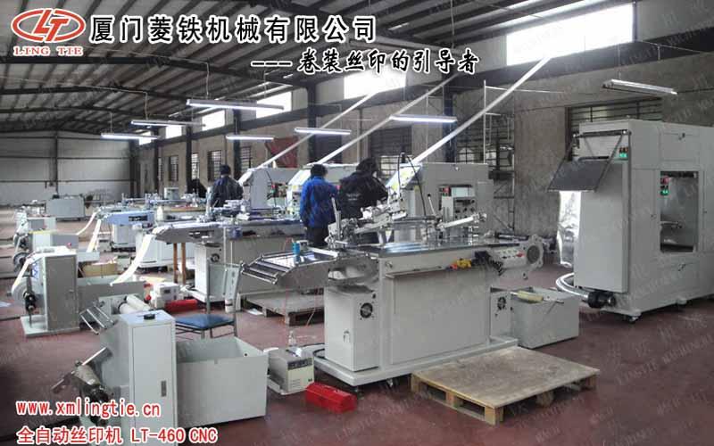 电器面板印刷机