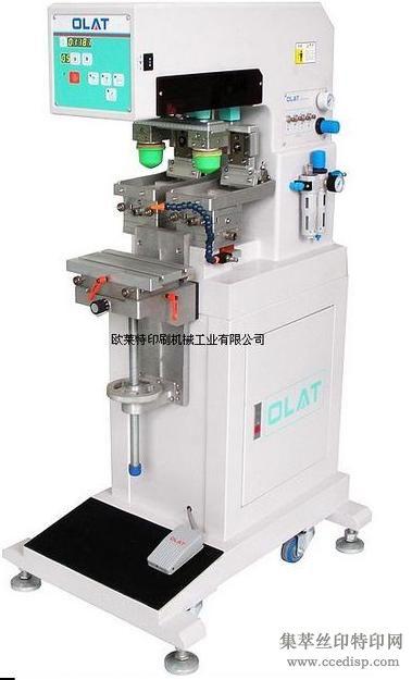 天津刮刀式油墨移印机|金华双色智能移印机|南京双色移印机