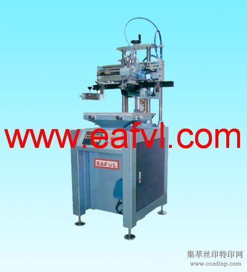 艺富丝印机-曲面丝印机-温州丝印机-丝印机价格-自动丝印机