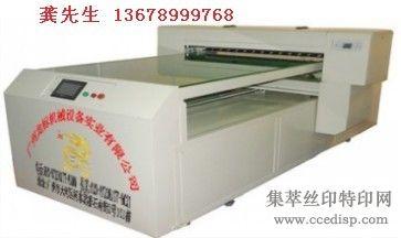 佛山【陶瓷彩印机】质量好*广州【万能打印机】厂家