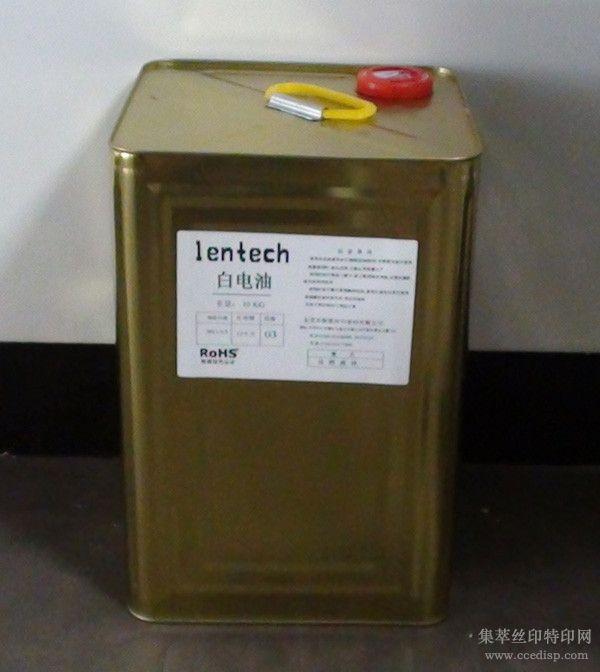 白电油,白电油价格,白电油成分,白电油作用