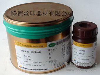 日本精工SG740系列油墨/塑胶丝印油墨/进口印刷油墨