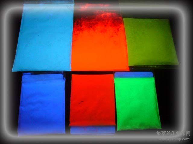 供应厂家直销紫外荧光粉、隐形防伪粉
