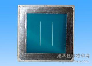 太阳能网板 太阳能刮胶