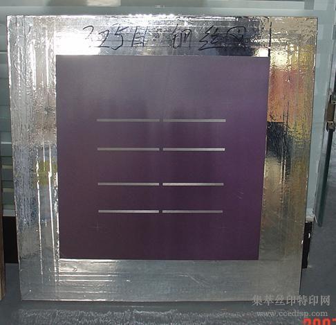 钢丝网板 精密复合网板
